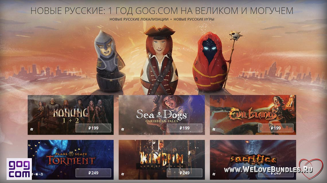 gog russian games game art logo