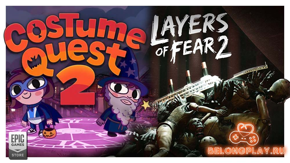 costume quest 2 layers of fear 2