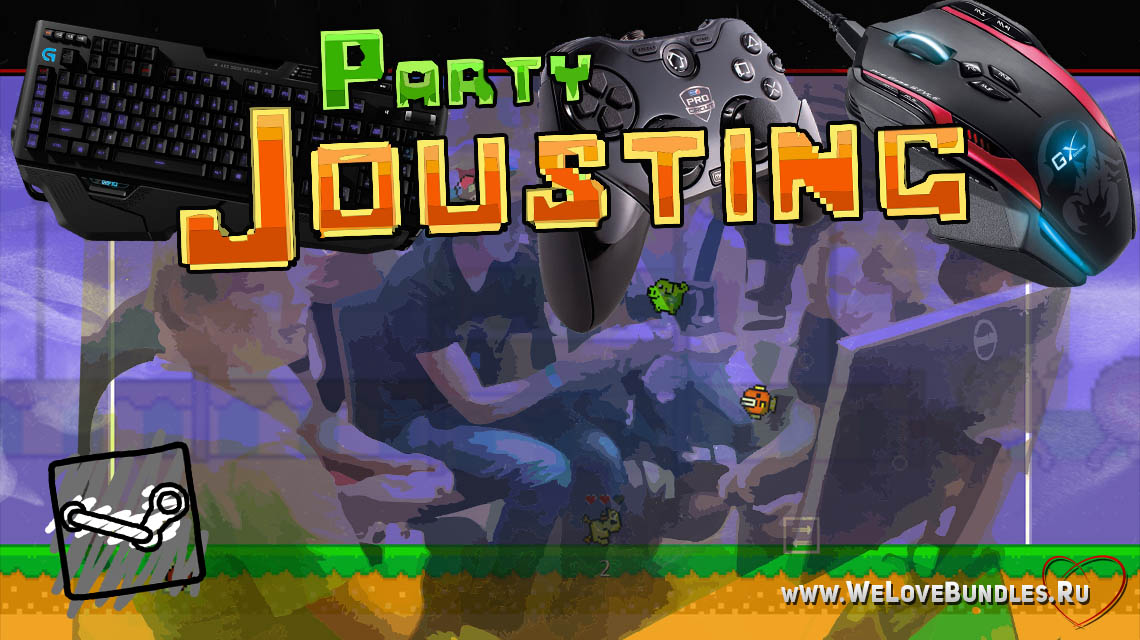 party jousting game art logo