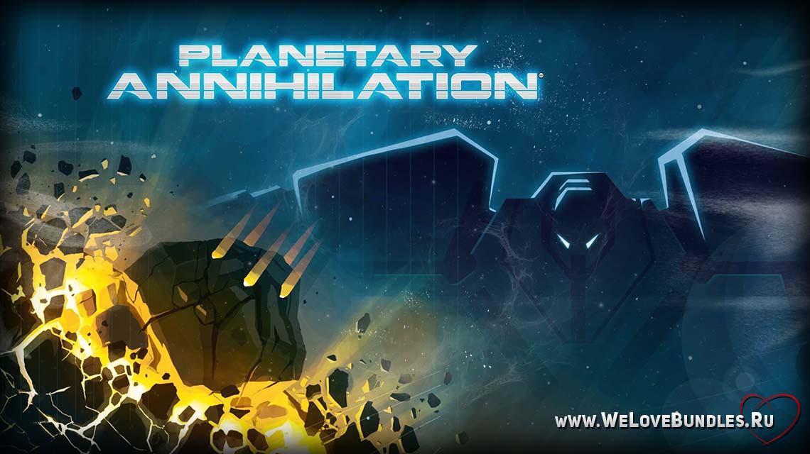 planetary annihilation game art logo