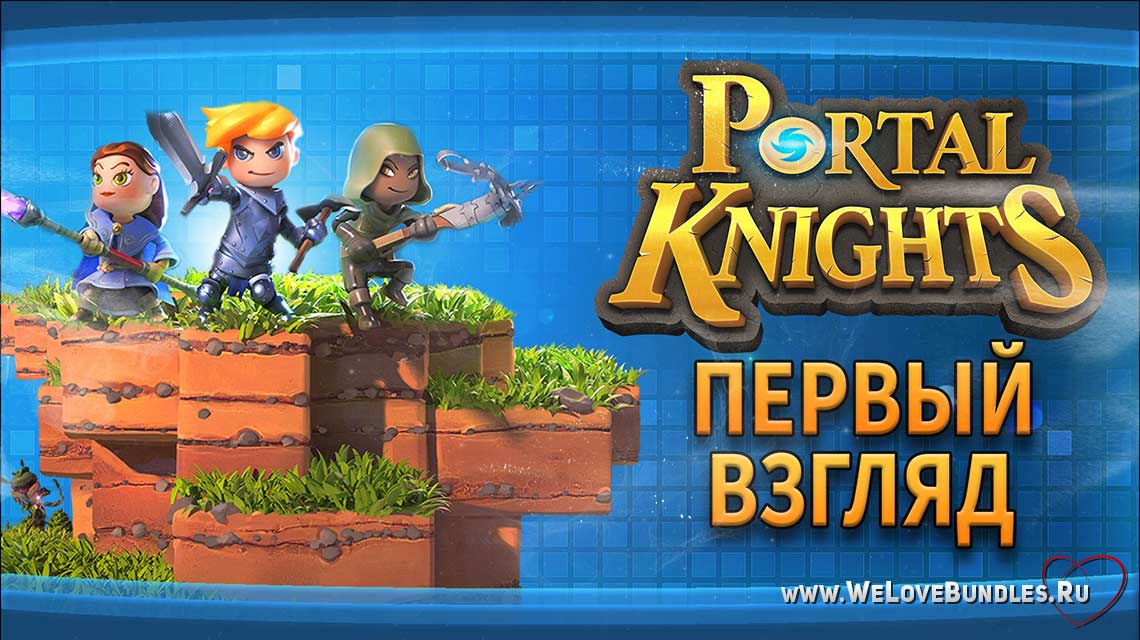 portal knights game art logo