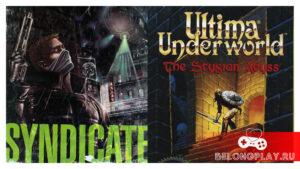 Большая ретро-раздача: Ultima Underworld 1+2 и Syndicate в Origin и GOG