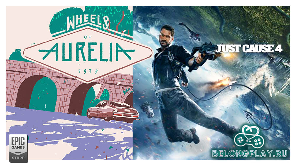 just cause 4 Wheels of Aurelia