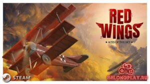 Аркадный экшен Red Wings: Aces of the Sky раздаётся в Steam