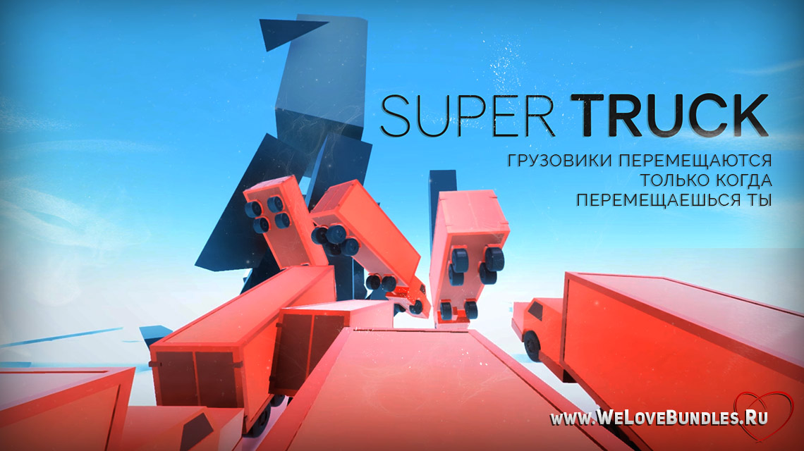 super truck game art logo