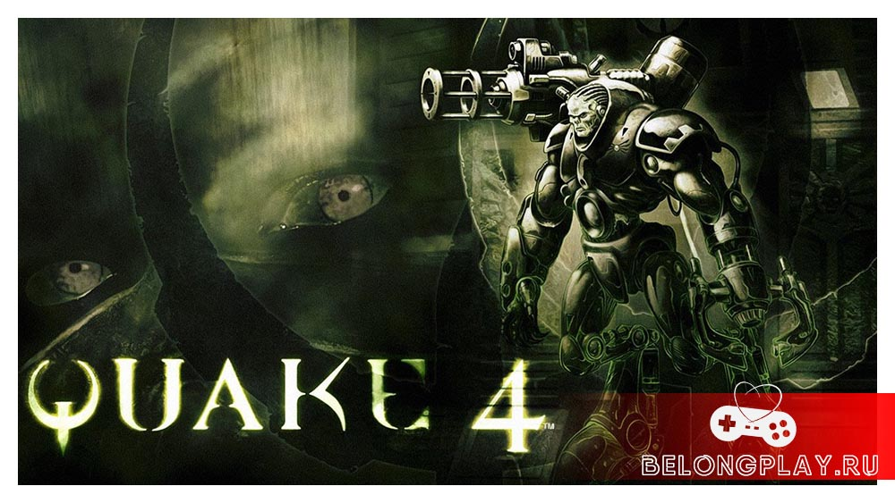 Quake IV wallpaper art logo
