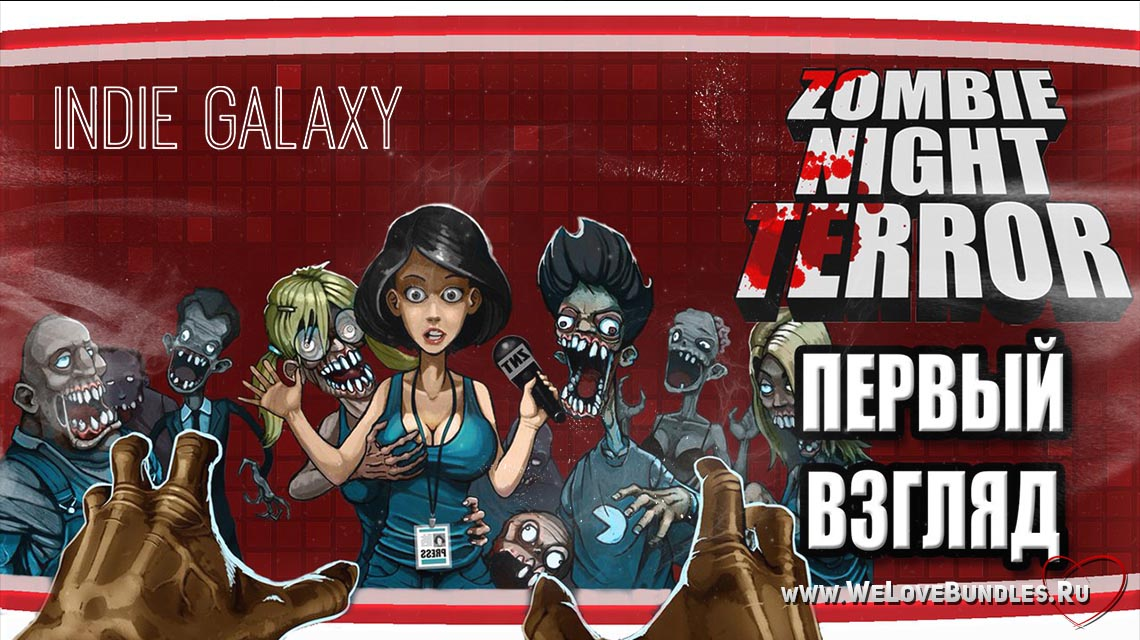 Zombie Night Terror game art logo