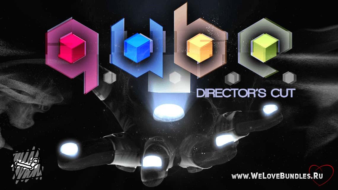 qube directors cut game art logo