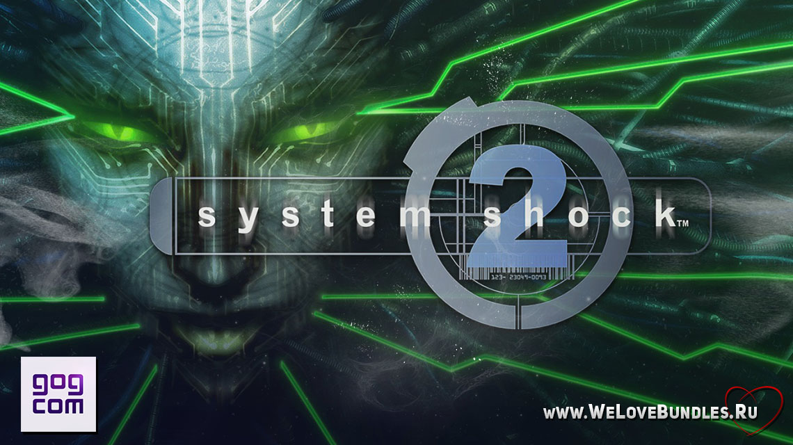 system shock 2 game art logo