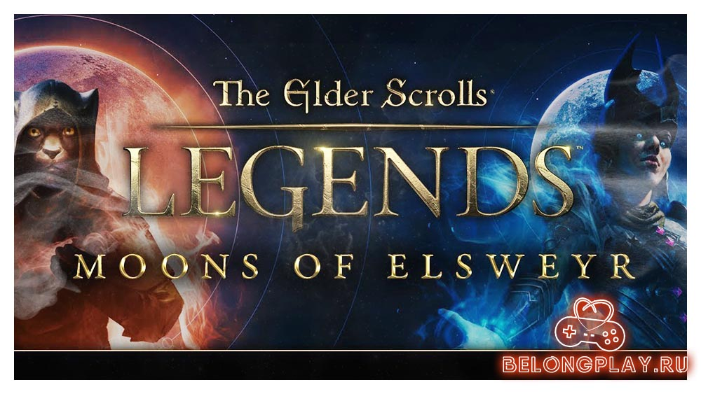 "THE ELDER SCROLLS: LEGENDS – ""ЛУНЫ ЭЛЬСВЕЙРА"""