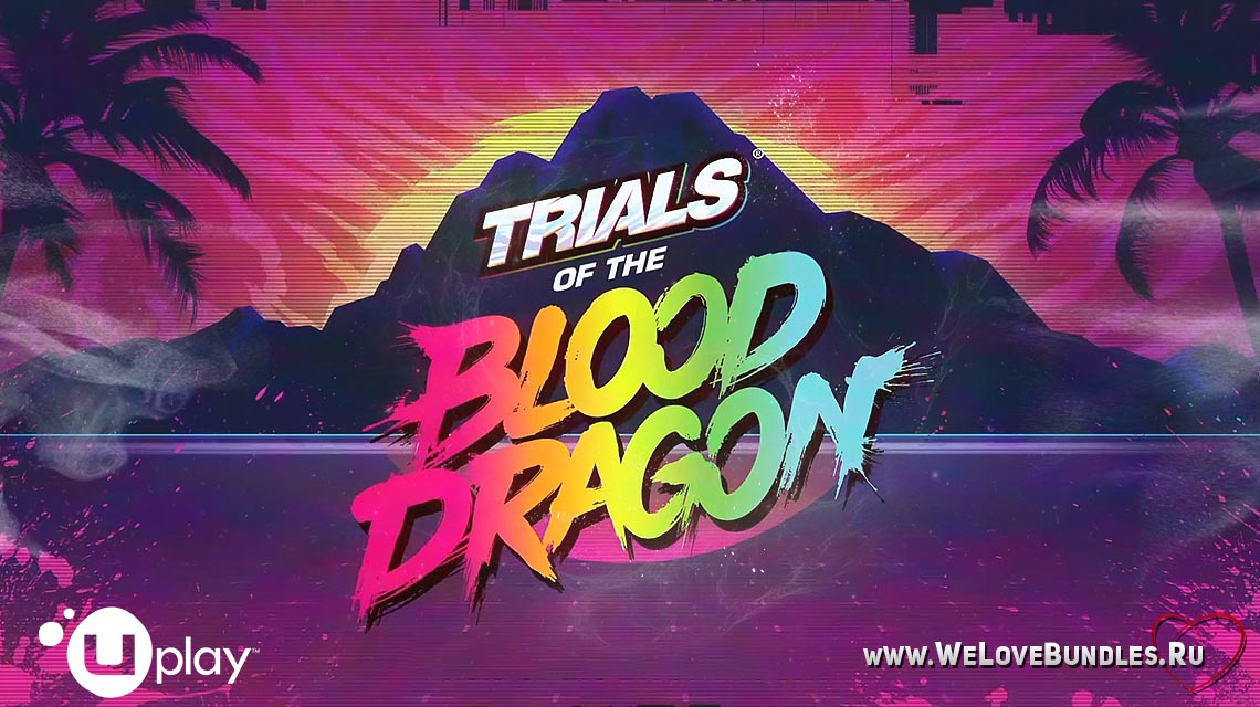 Trials of the Blood Dragon game art logo
