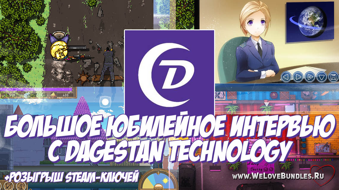 dagestan technology view game art logo