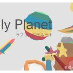 Раздача Steam-ключей игры LOVELY PLANET от tinyBuild