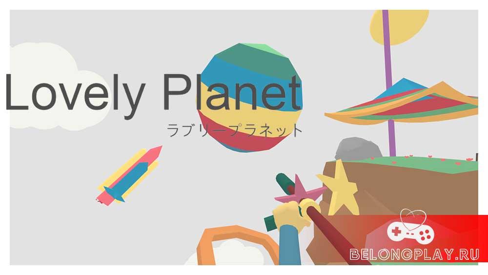 lovely planet game art logo