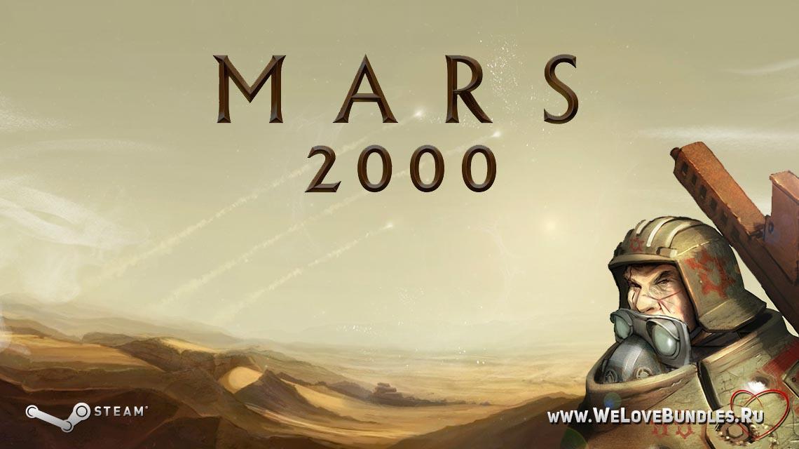 mars 2000 tds game art logo