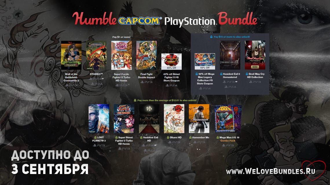 Humble Capcom Playstation Bundle game art logo