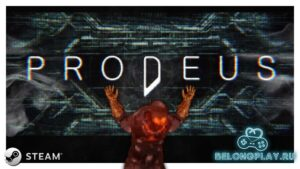 Prodeus game art logo