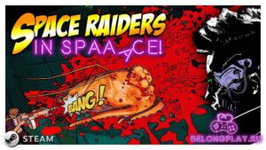 Space Raiders in Space: жукопокалипсис уже здесь!