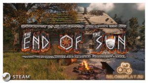 Славянская адвенчура The End of the Sun вышла на Кикстартер
