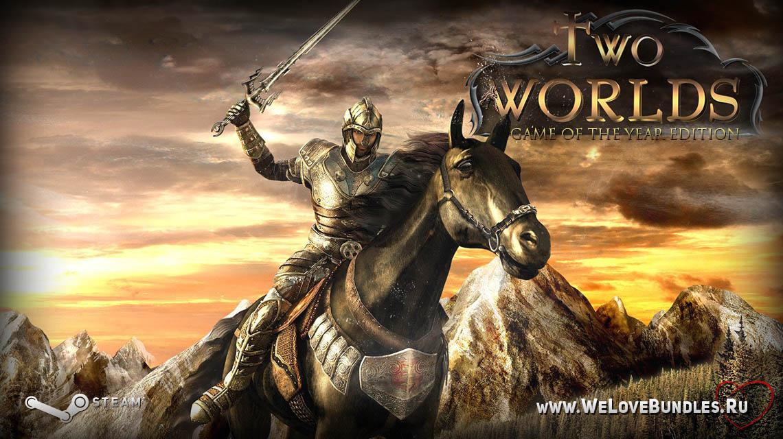 two worlds goty game art logo