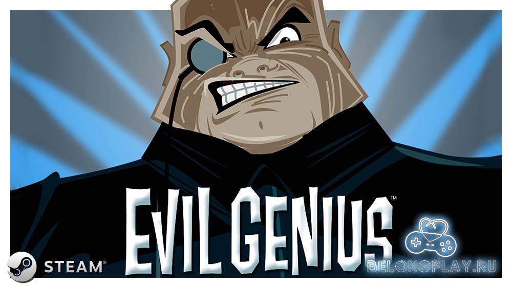 Evil Genius (2004) cover game art logo