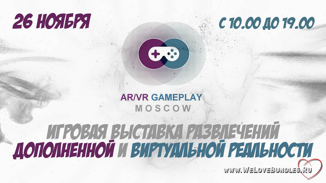 ar vr gameplay moscow game art logo