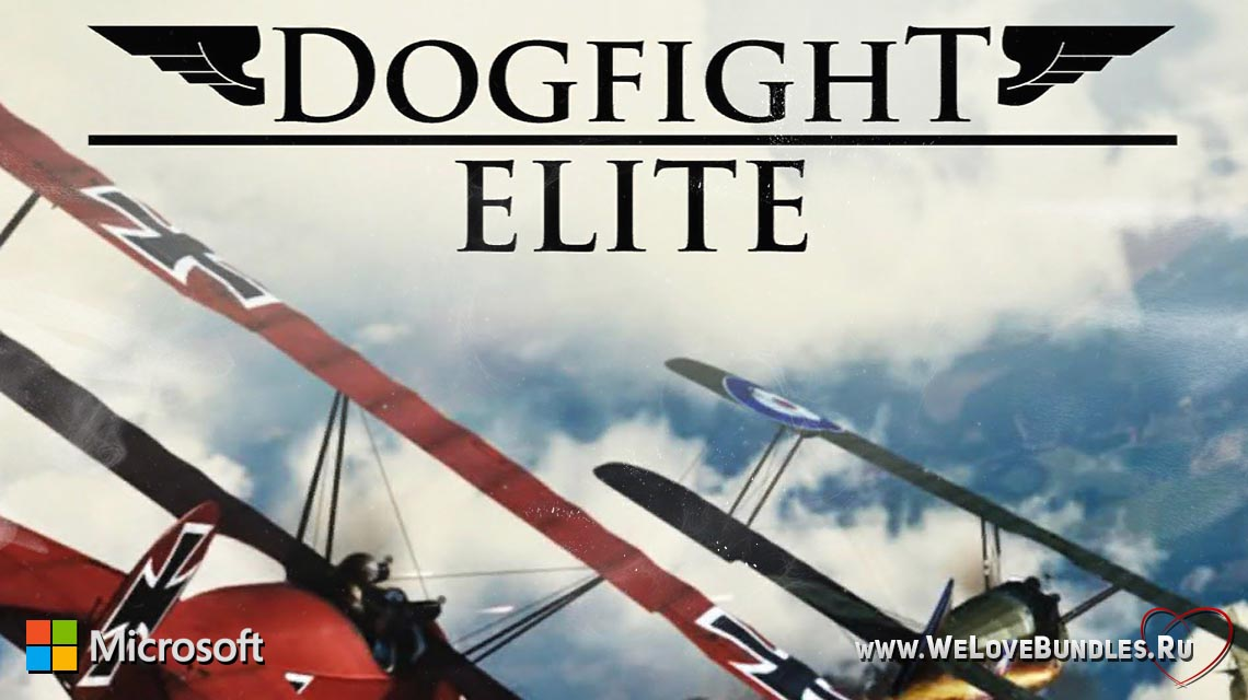 dogfight elite game art logo