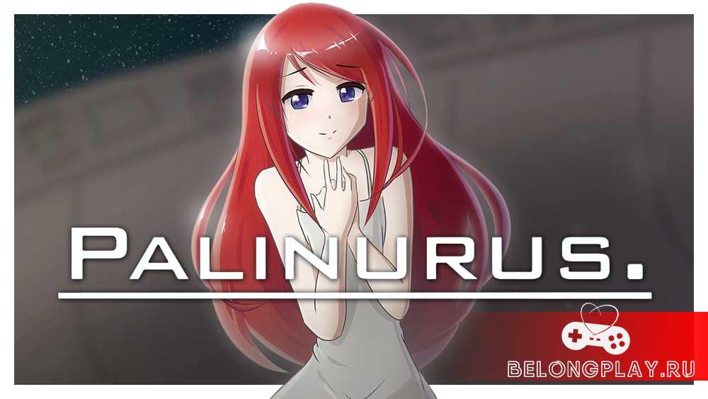 Palinurus game art logo