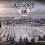 Ubisoft дарит бесплатно ключи игры Assassin's Creed III (Uplay)