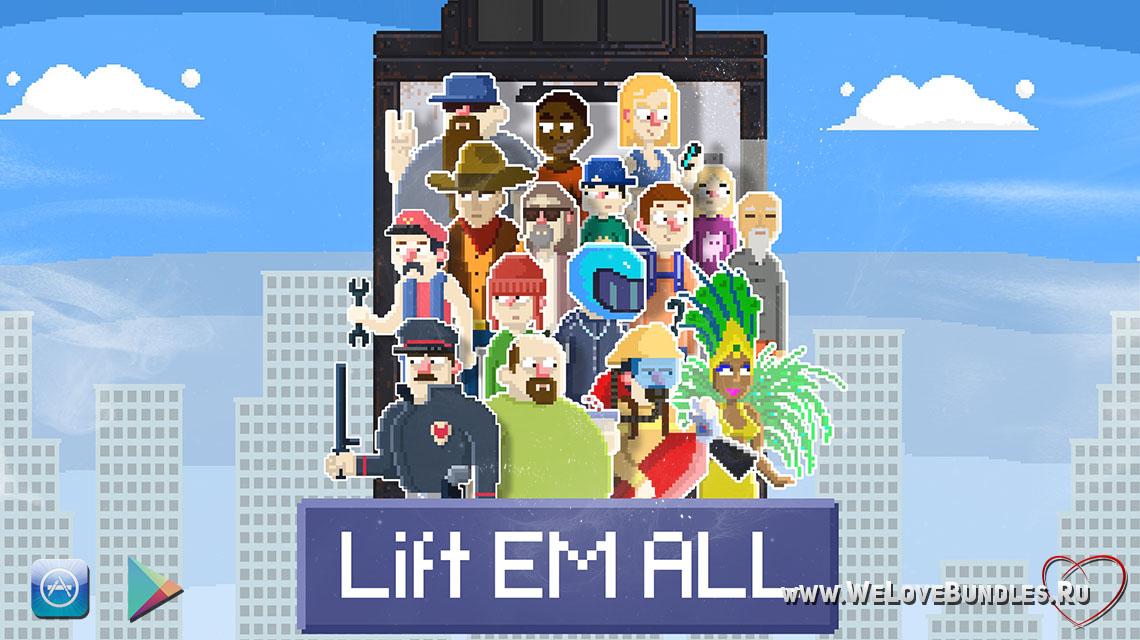 lift em all game art logo