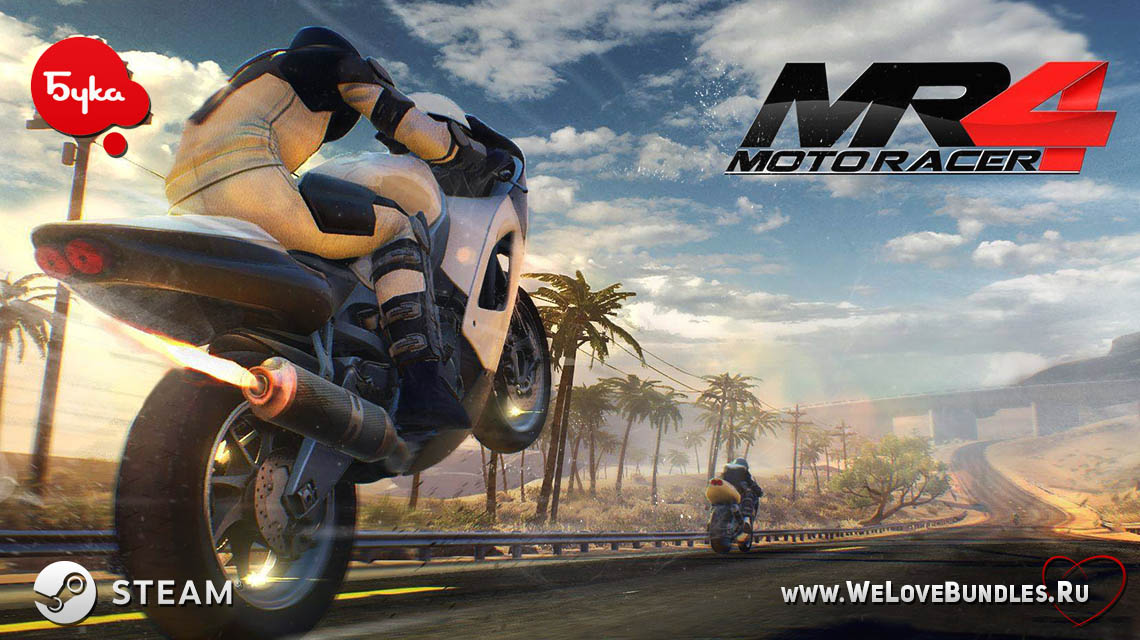 motoracer 4 game art logo