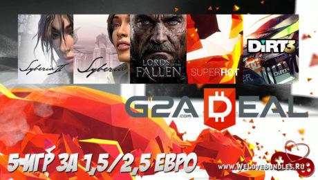 G2A Deal Выпуск 1