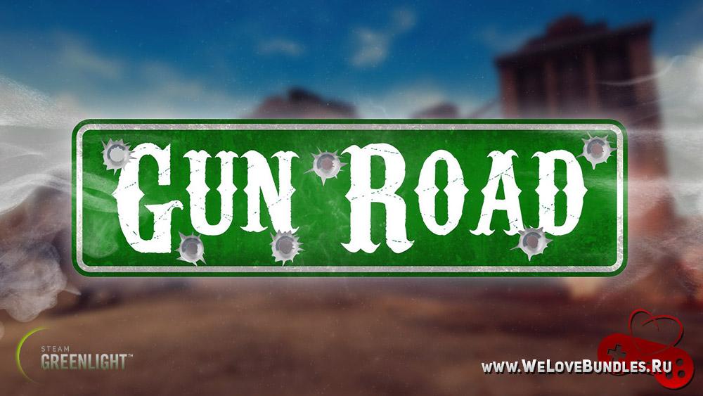Gun Road