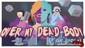 Бесплатная игра Over My Dead Body – только через мой труп