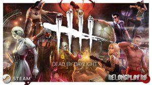 Игра Dead by Daylight – раздача 2000 халявных ключей