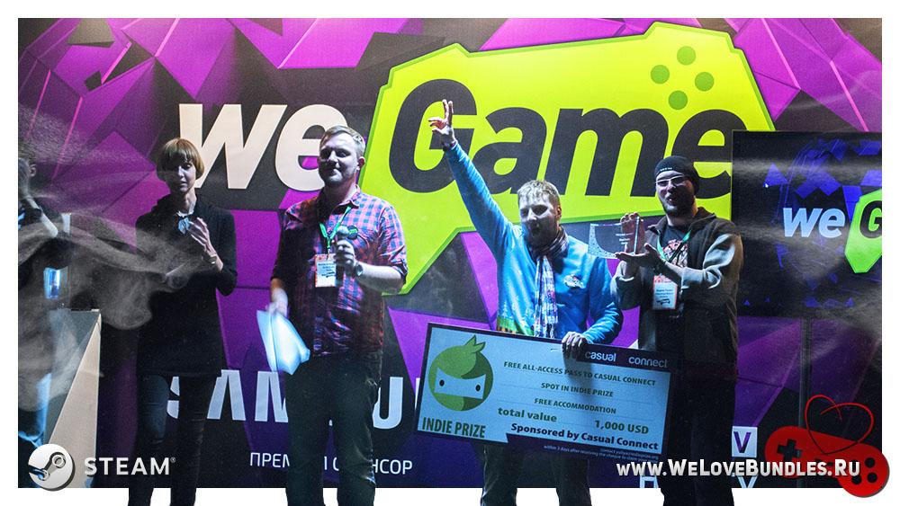 WeGame 3.0 отчет 8-9 апреля 2017