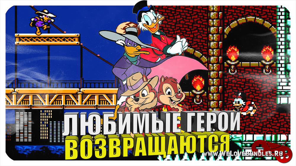 disney afternoon collection game art logo