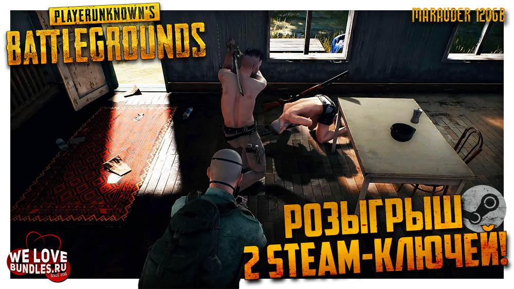 PLAYERUNKNOWN'S BATTLEGROUNDS: бесплатно Steam-ключ!