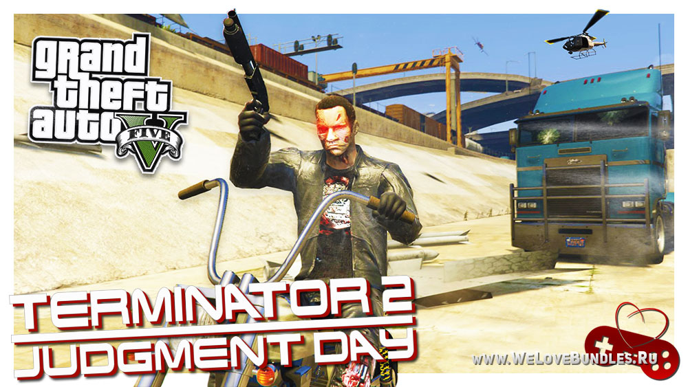 Terminator 2 Judgement Day GTA V
