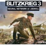Игра Блицкриг 3 официально вышла в релиз