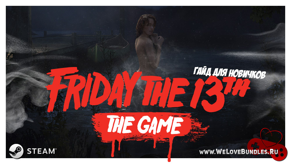 Friday the 13th: The Game wallpaper