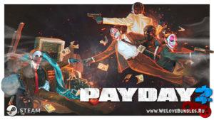 Раздача 5 миллионов копий игры PAYDAY 2 бесплатно