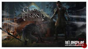 Бесплатно 1-й эпизод игры Game of Thrones от Telltatle