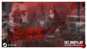Раздача Steam-ключей игры Shadow Warrior: Special edition