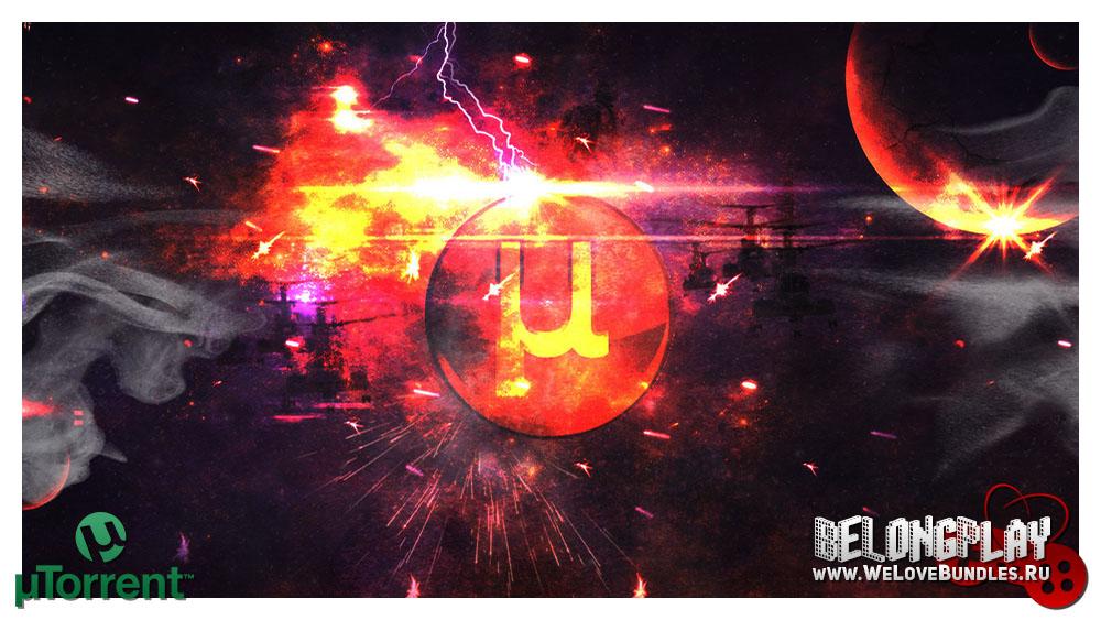 uToreent Game Store