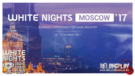 WHITE NIGHTS Москва 2017