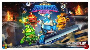 Раздача игры Super Dungeon Bros бесплатно в Microsoft Store