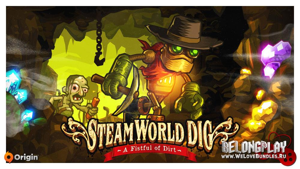 SteamWorld Dig бесплатно скачать