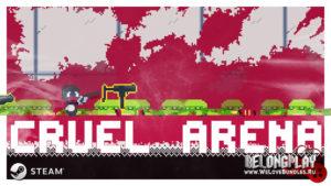 Раздача бесплатных Steam-ключей Cruel Arena на Инди Гала