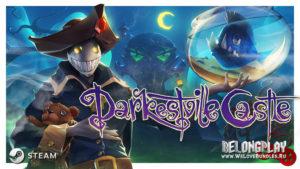 Игра Darkestville Castle: интервью с разработчиком и розыгрыш ключа